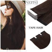 """Neitsi, прямые, кожные уток, клейкие волосы, не Реми, на ленте, человеческие волосы для наращивания, 1"""" 20"""" 2"""", двухсторонняя лента"""