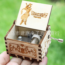 Dragon Ball Z Game of Thrones Sailor Moon Hermione Granger Draco Malfoy Hand shake wooden Music Box Birthday Gift