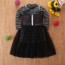 2020 New Girl's Skirt Fashion Autumn Girl 2 Piece Set Striped Top Suspender Mesh Skirt Suit