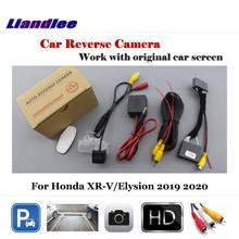 Автомобильная камера заднего вида для honda xr v/elysion 2019