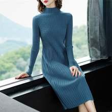 Нижняя юбка с пальто свитер до колена для женского платья средней
