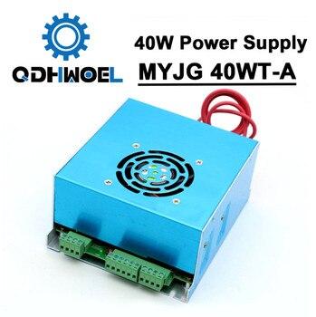 40W CO2 Laser Power Supply MYJG 40WT 110V/220V 40W 25W 30W for Laser Engraving Cutting Machine