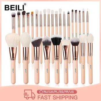 BEILI Pink Makeup Brushes High Quality Powder Foundation Blush Eyeshadow Make Up Brush Set  Natural Hair  brochas maquillaje 1