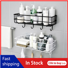 Punch-free fixado na parede prateleiras do banheiro prateleira flutuante chuveiro pendurado rack shampoo titular wc acessórios cozinha rack de armazenamento