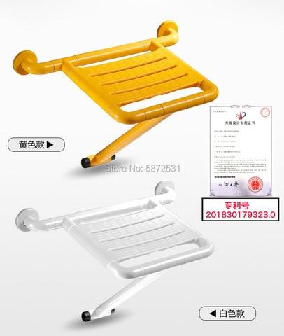 Высококачественный Противоскользящий складной стул для душа