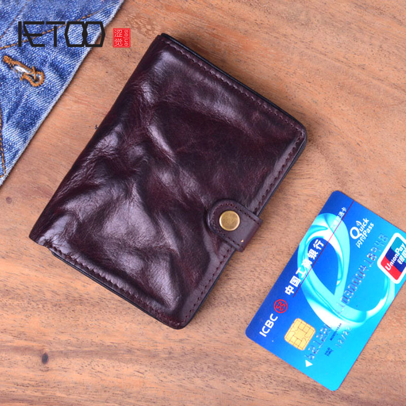AETOO Retro Leather Men's Small Purse Wash Wrinkle Effect Leisure Small Wallet Can Put The Driver's License Head Layer Cowhide