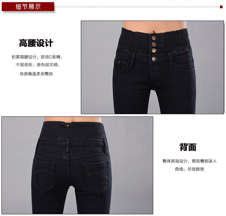Womens Winter Jeans High Waist Skinny Pants Fleece Lined Elastic Waist Jeggings Casual Plus Size Jeans For Women Warm Jeans 30