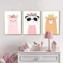 Печать детской стены мультфильм животное панда овца медведь