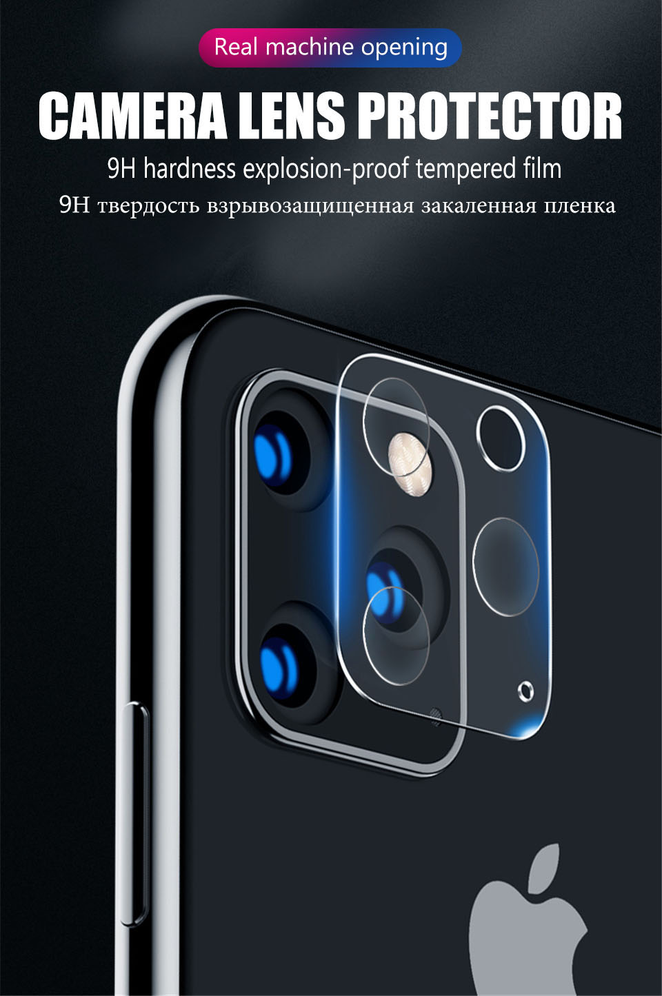 Camera Lens Glass Screen Protector for iPhone 11 Pro Max X XR XS MAX Lens 7