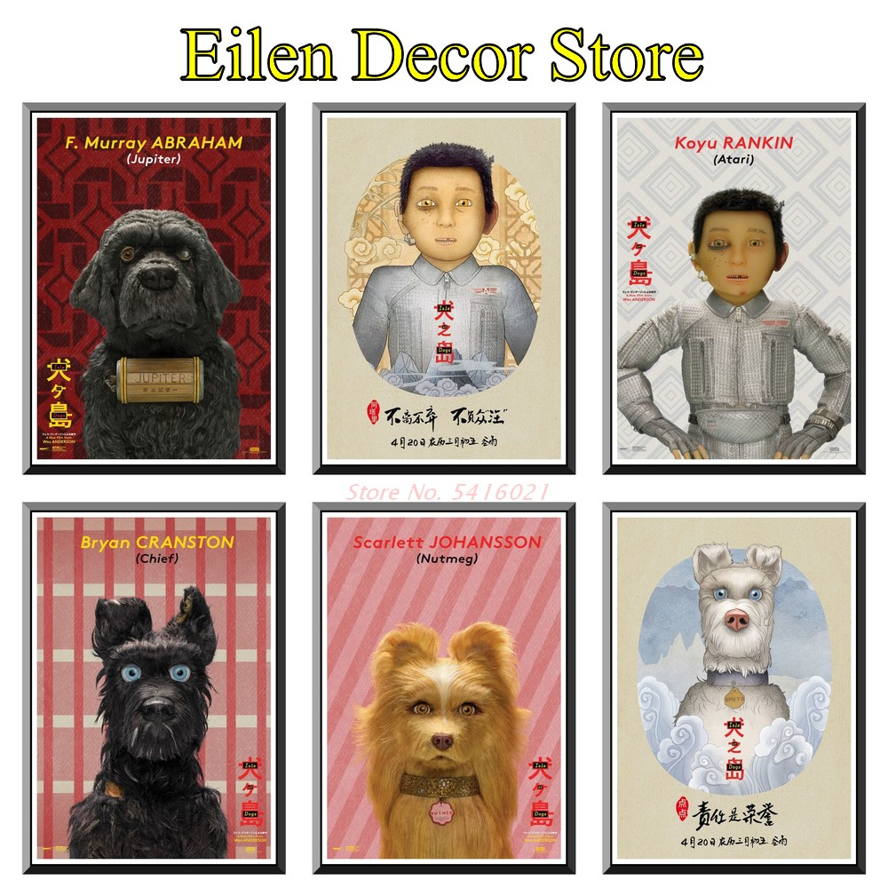 Isle Of Dogs Movie Poster Wall Picture Posters Prints Painting Kraft Paper Print Funny Wall Decor Poster For Home 42x30cm Wall Stickers Aliexpress