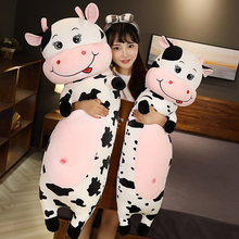 Peluche vache à lait 80/100/120CM, 1 pièce, joli oreiller de couchage pour bébés filles, cadeaux d'anniversaire