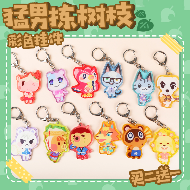 New Game Animal Crossing New Horizons Tom Nook Isabelle Cosplay Cartoon Acrylic Bags Pendant Keychain Decor Keyring Toy