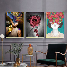 Nordic Fashion Style Flower Feather Woman Abstract Canvas Painting Art Print Poster Picture Wall Living Room Modern Home Decor nordic art elephant walking moment abstract fashion style canvas painting art print poster picture wall living room home decor