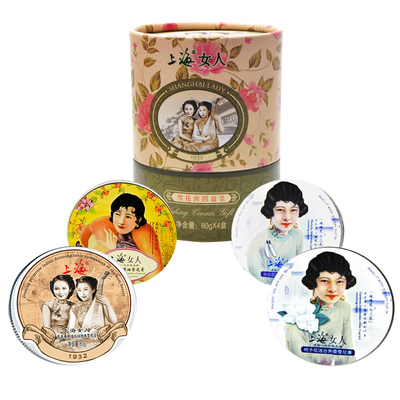 1932 Old Brand China Traditional Shanghai Lady Snow Cream 80ml*4pcs /box Face Care Or Hand Care Cremas Skin Care