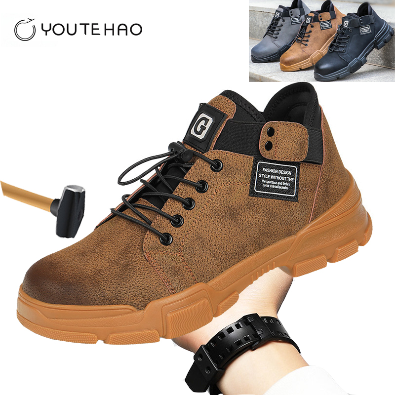 stab-resistant gas-resistant odor-resistant casual comfortable safety shoes protective shoes work shoes