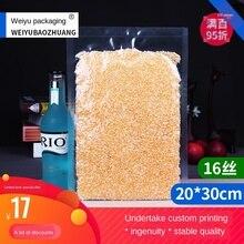 Vacuum Bag Kitchen Food Vacuum Sealer Bag 20X30cmThick 0.16mm Storage Vacuum Packaging Bags Food Packing Bag Wholesale