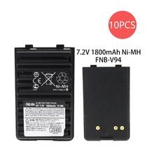 10X FNB-V94 1800mAh Ni-MH Battery for Yaesu Vertex FT-60R FT60R FT-60 FT60 VX-150 VX-160 VX-170 VX-180 VXA-220