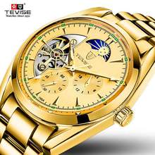 Luxury TEVISE All Golden Automatic Mechanical Men Watch Men Stainless Steel Moon phase Business Wristwatch Male Clock ailang blue luxury watch men automatic stainless steel watch male moon phase and calendar business mechanical watches a043
