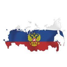 Творческий kk Светоотражающие российский флаг карта наклейка