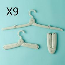 9 PCS / Set Travel Folding Hangers Mini Portable Travel Hangers Dormitory Multi-purpose Hangers Foldable Rack