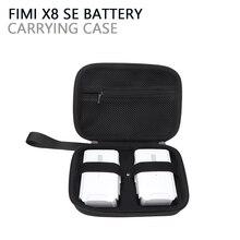 Двойной Батарея хранения мешок, чехол Батарея органайзер для Fimi X8 SE Дрон для путешествий на открытом воздухе аксессуары