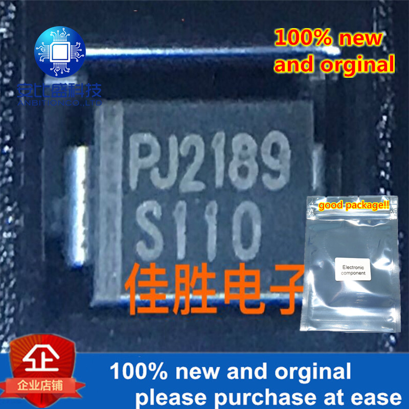 100pcs 100% New And Orginal 1A100v Schottky Diode DO214AA Silk-screen S110 In Stock