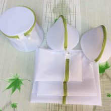 Underwear Bra Washing-Pouch Clothes-Protection Wash-Bag Mesh Zippered for Panties Net