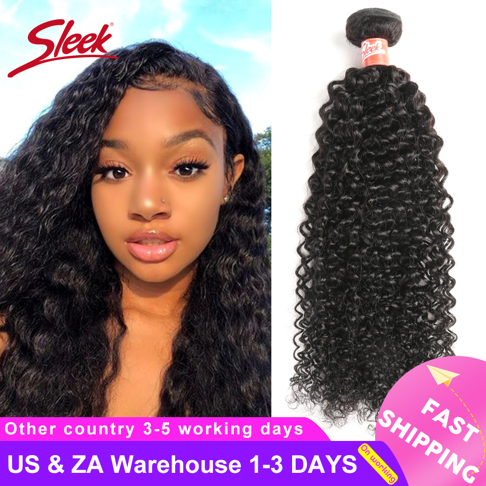 Sleek Brazilian Hair Weave Bundles Kinky Curly Bundles 8-28 30 Inch Bundles Non-remy Human Hair Extension 1/3/4 Bundle Deals