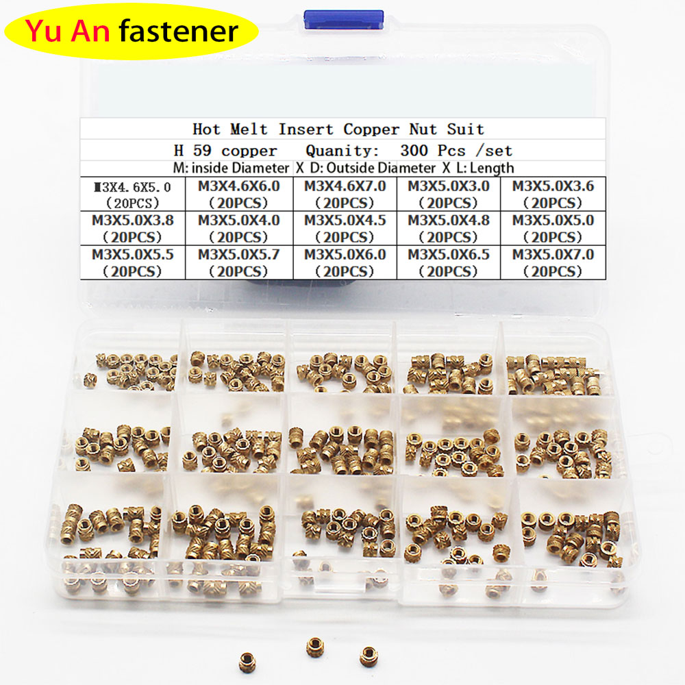 Brass Hot-melt Inlaid Nut Set SL Double Twill Knurled Injection Molded Brass Nut Set Heat-formed Copper Thread Inlaid Nut Set