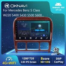 راديو السيارة متعدد الوسائط مع نظام تحديد المواقع العالمي (GPS) ، راديو مع مشغل ، Android ، 9 بوصة ، لمرسيدس بنز S-Class W220 ، S280 ، S320 ، S350 ، S400 ، S430 ، S500 ، ...