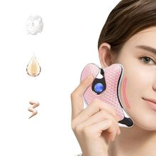 Facial Electric Massager Therapy Machine Scraping Face Lift Massage Tools Beauty Instrument