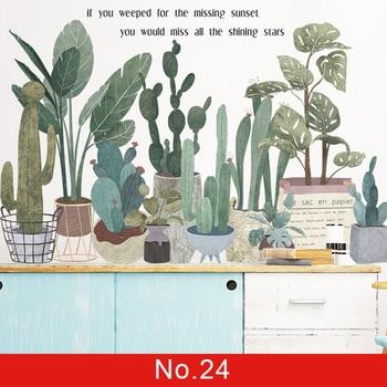 Αυτοκόλλητα τοίχου – Διακόσμηση τοίχου, υπνοδωμάτιο, σαλόνι, κουζίνα, παιδικό δωμάτιο