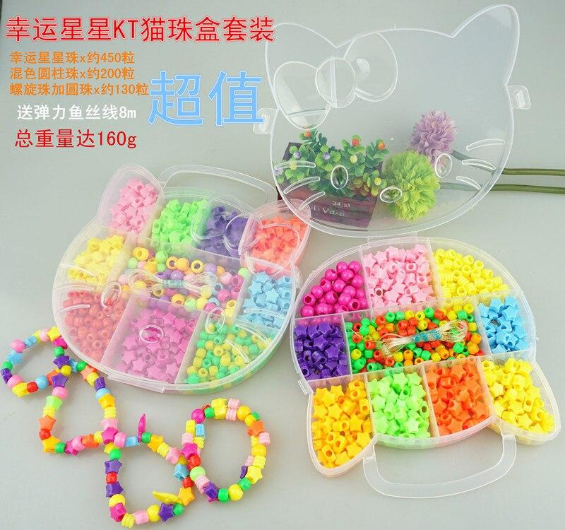 Girl'S Bead Toy Children DIY Beaded Bracelet Bead Educational Early Childhood Toy Weak Sight Training