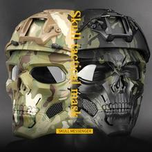 צבאי טקטי גולגולת מסכת מגן ציד ירי מלא פנים מסכות איירסופט פיינטבול Wargame CS מהיר קסדת גולגולת מסכה