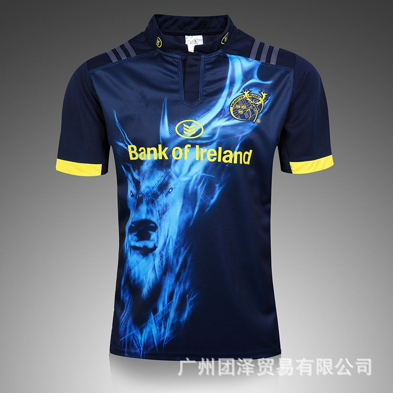 2017 Munster City Away Rugby Jersey Jersey S-3xl