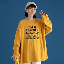 Новинка модная женская футболка я учитель какая у вас супермощная