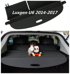 High quality Car Rear Trunk Security Shield Cargo Cover For Luxgen U6 2015 2016 2017 (black, beige)