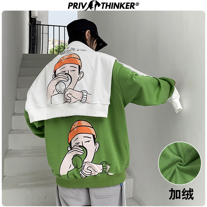 Privathinker Men's Carton Print Autumn Winter Thick Swetshirts Men 2019 Korean Warm Fashion Clothing Male O-Neck Hoodies