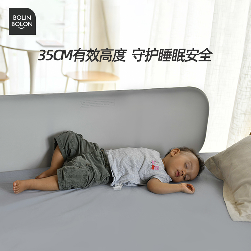 Lightweight Travel Bed Guardrail Baby Child Portable Bed Fence Baby Foldable Anti-fall Protection Fence