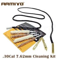Armiyo 5 мм 6 7 мм 8 мм нержавеющая сталь шарообразные стальные пули для гладкоствольной пневматики для Airsoft рогатки патроны слинг выстрел Охота