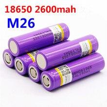 5 шт. LiitoKala для M26 18650 2600mah 10A ICR18650 m26 2600mAh 3,7 v Зарядка 18650 для фонарика power bank