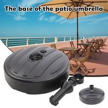 Water Sand Filled Patio Umbrella Base 15.0'' Round Plastic Outdoor Market Umbrella Stand For Garden Lawn 35-38mm Rod Accessories