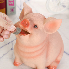 Cartoon Pig Piggy Bank Child Piggy Bank Household Items Children Toys Money Boxes Pig Shaped Birthday Gift Coins Storage Box