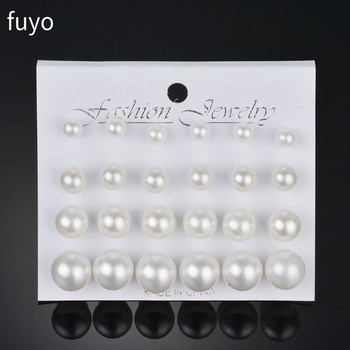 12 pairs White Simulated Pearl Earrings Set For Women Jewelry On Ear Ball Stud Earrings kit Bijouteria brincos Bijoux