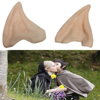Halloween Party Cosplay Accessories Latex Soft Pointed Prosthetic Wizard Elf Fairy Hobbit Vulcan Spock Alien Costume Tips Ears image