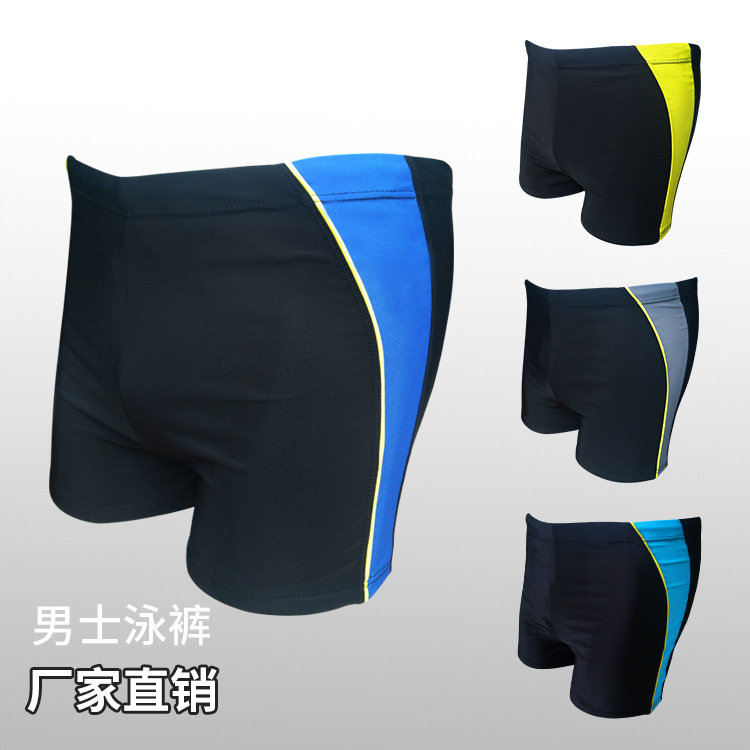 New Style MEN'S Swimming Trunks GIB Mixed Colors Slim Fit Boxer Comfortable Beach Swimming Plus-sized Shorts