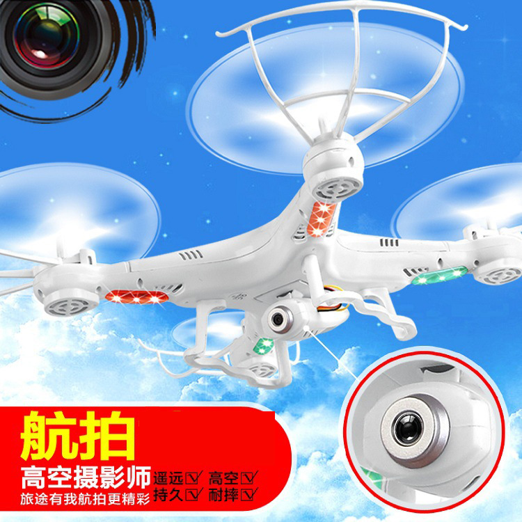 Gome X5C-1 Version K300c Remote Control Aerial Photography Aircraft Quadcopter High-definition Camera Model Airplane Unmanned Ae