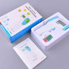Бесконтактный инфракрасный ветеринарный цифровой термометр сигнализация C/F переключаемый инструмент 85WC
