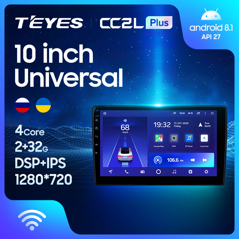 TEYES CC2L Plus andriod автомобильный мультимедийный плеер 2 Din DVD для автомобиля VW Volkswagen Golf 5 6 Polo Tiguan touran Passat b7 b6 jetta polo skoda rapid octavia радио RDS gps