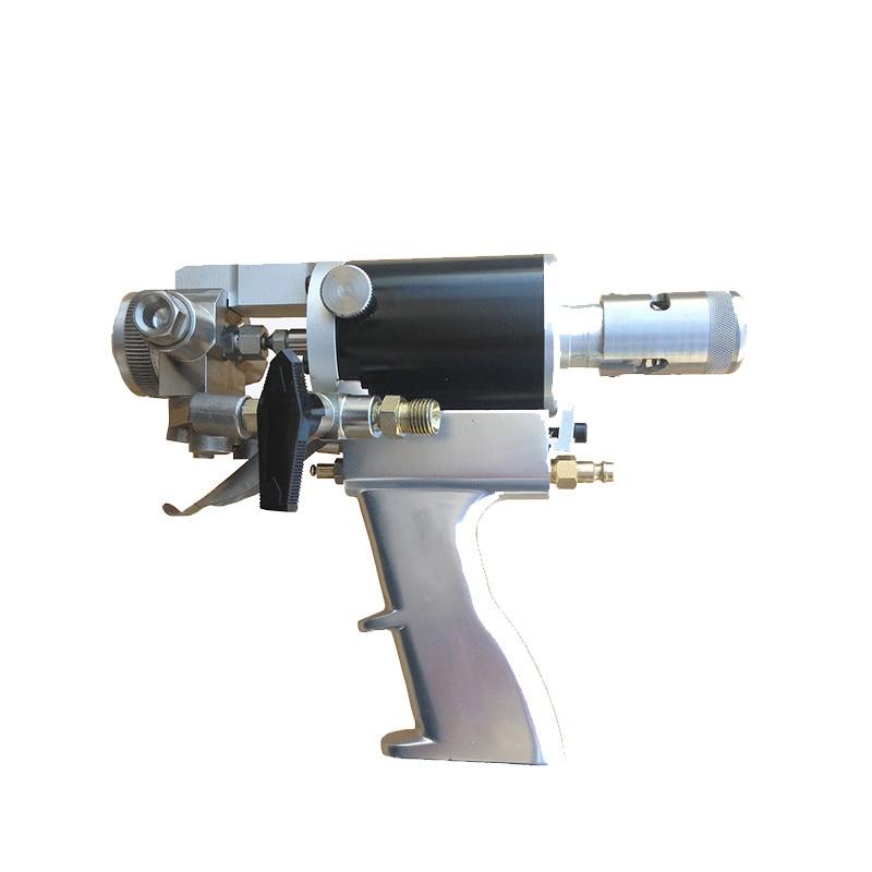 Polyurethane PU Foam Spray Gun DF-7 Air Purge Spray Gun